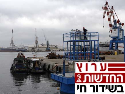 נמל חיפה (צילום: רויטרס)