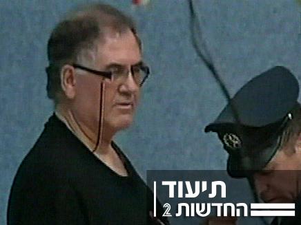 ירמי אולמרט (צילום: חדשות 2)
