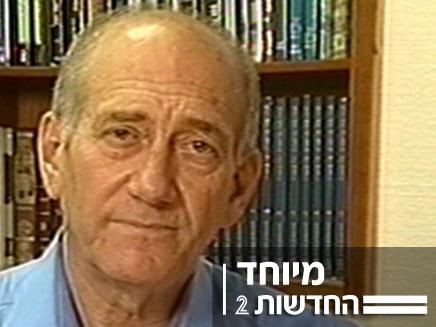 אהוד אולמרט (צילום: חדשות 2)