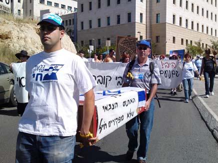 מחאה למען שחרור גלעד שליט (צילום: יוסי זילברמן)