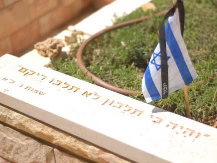 """שינוי בחברה הישראלית (צילום: דו""""צ)"""