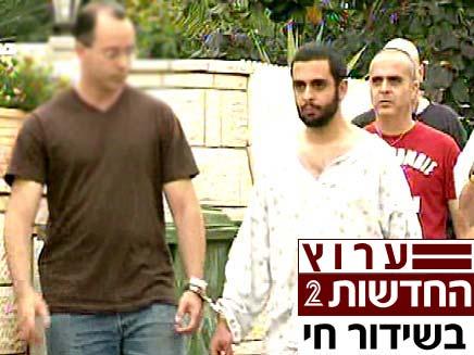 גבעת שמואל, רותם צבי, רצח את אביו בדקירות סכין (צילום: חדשות 2)
