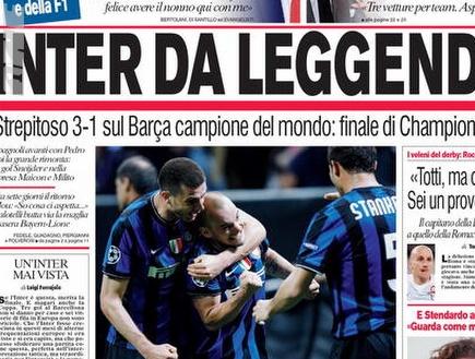 """""""אינטר האגדית"""". חגיגות בעיתונות האיטלקית (צילום: מערכת ONE)"""