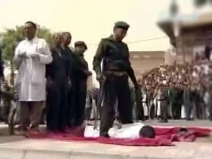 הוצאה להורג בתימן (צילום: חדשות 2)