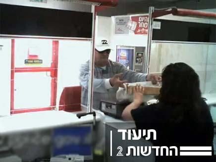 שודד סניף דואר (צילום: חדשות 2)