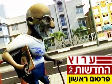 סרטון של החמאס בתלת מימד של נועם וגלעד שליט (צילום: חדשות 2)