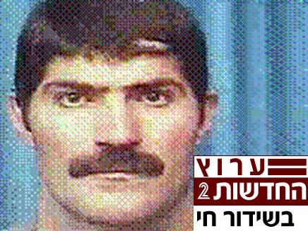 עלי אסמעיל אחמד סוויטי, מחבל שחוסל (צילום: חדשות 2)