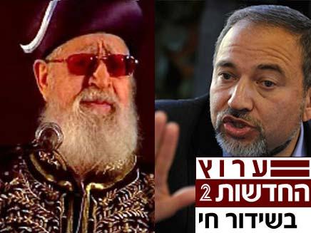 הרב עובדיה יוסף וליברמן (צילום: חדשות 2, רויטרס)