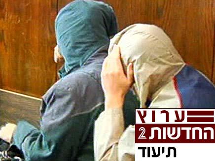 ההורים המתעללים (צילום: חדשות 2)