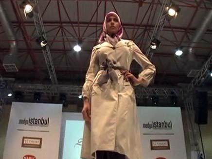תצוגת אופנה לבגדי ים לנשים מוסלמיות (צילום: CNN)