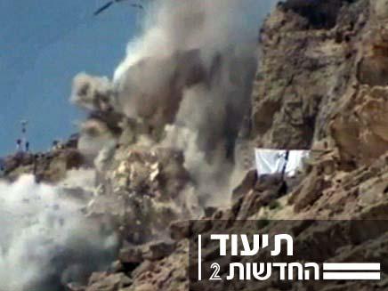 פיצוץ סלע בדרום (צילום: חדשות 2)
