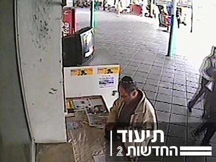שוד התפילין (צילום: חדשות 2)