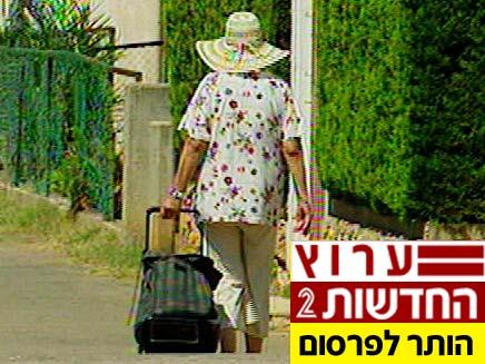 התעללות בקשישות (צילום: חדשות 2)