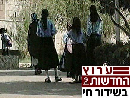 בית יעקב (צילום: חדשות 2)