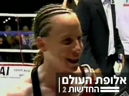 הגר פיינר, אלופת העולם באגרוף במשקל קל (צילום: ערוץ הספורט)