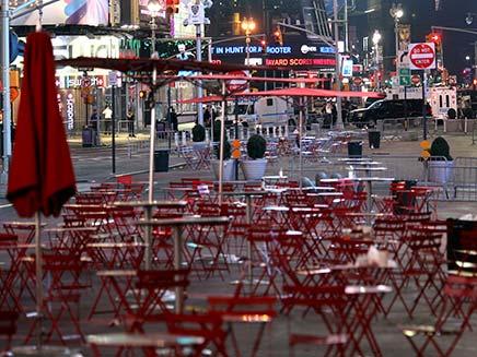 מסעדה בניו יורק. אילוסטרציה (צילום: AP)