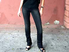 סקיני ג'ינס (צילום: AP)