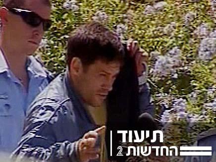 רוצחו של אריק רפאילוב (צילום: חדשות 2)