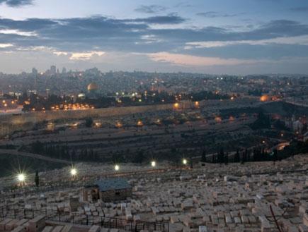 טיול בירושלים: תצפית מהר הזיתים