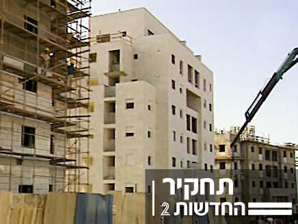 בניינים (צילום: חדשות 2)