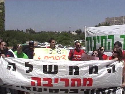 סטודנטים מפגינים נגד הממשלה (צילום: החדשות 2)