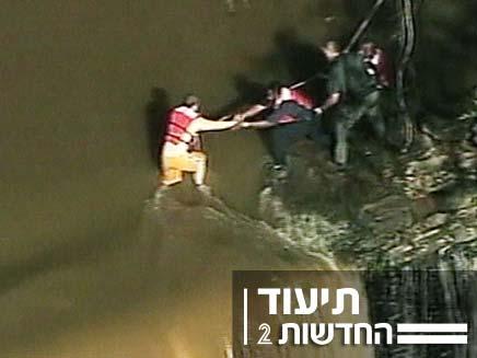 חילוץ ממפל גועש (צילום: חדשות 2)