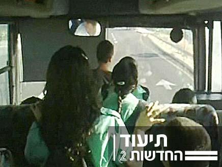 אוטובוס עם ילדים (צילום: חדשות 2)