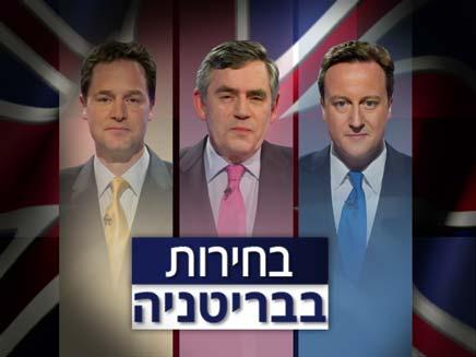 בחירות בבריטניה (צילום: חדשות 2)