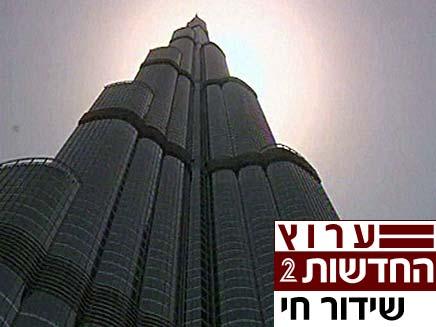 המלון של ארמאני (צילום: חדשות 2)