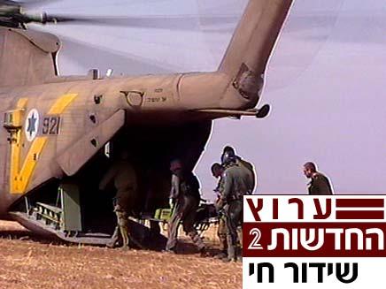חילוץ (צילום: חדשות 2)