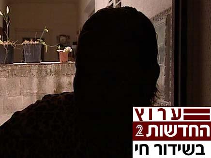 הקשישה שנאנסה (צילום: חדשות 2)