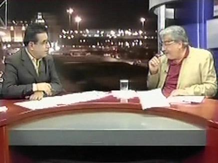 טלוויזיה איראנית (צילום: חדשות 2)