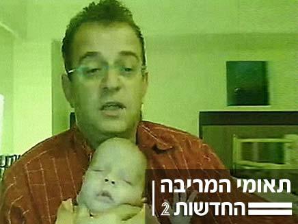 תאומי המריבה (צילום: חדשות 2)
