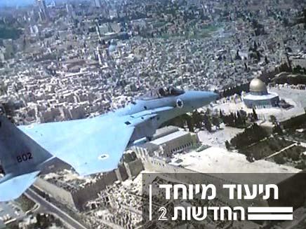 סרט בר מצווה על הפצצת מסגד אל-אקצה (צילום: חדשות 2)