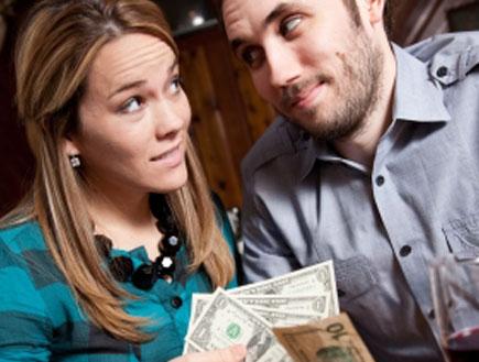 התנהלות כספית זוגית