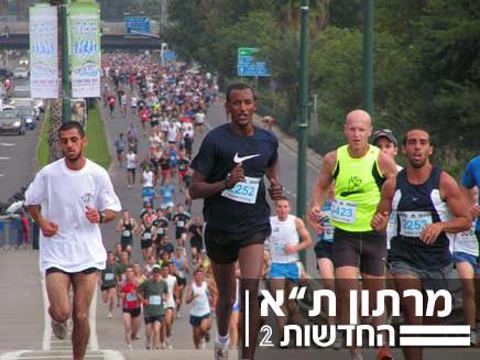 מרתון תל אביב (צילום: אור גלזר)