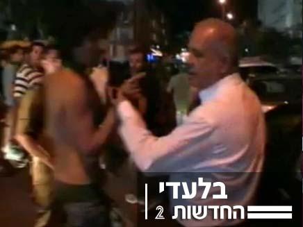אוהדי מכבי חיפה ואבי לוזון (צילום: יוסי זילברמן)