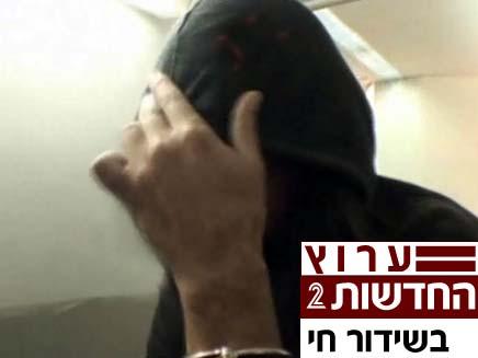 תקף מינית חברות של בתו. אילוסטרציה (צילום: חדשות 2)