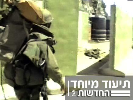 תיעוד מיוחד של השגרה בבופור (צילום: חדשות 2)