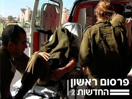"""פצוע? לא אצלנו בצה""""ל. צילום ארכיון (צילום: חדשות 2)"""
