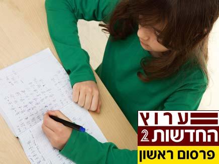 מבחנים (צילום: חדשות 2)