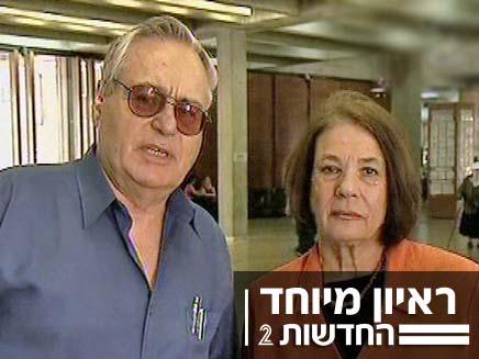 הוריה של ענת קם (צילום: חדשות 2)