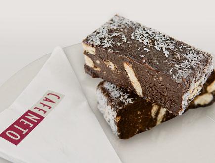 ריבוע השוקולד של קפנטו (צילום:  יחסי ציבור )