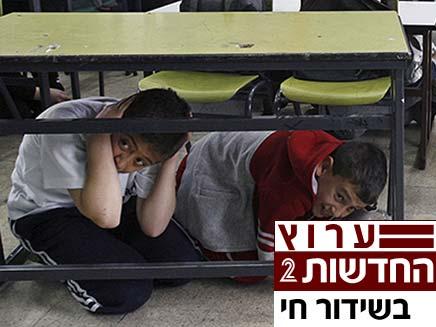 ילדים במקלט (צילום: חדשות 2)