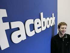 מייסד פייסבוק מרק זוקרברג (צילום: חדשות 2)
