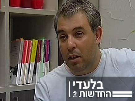 ארז כהן חדשוד שהדליף בגרויות (צילום: חדשות 2)