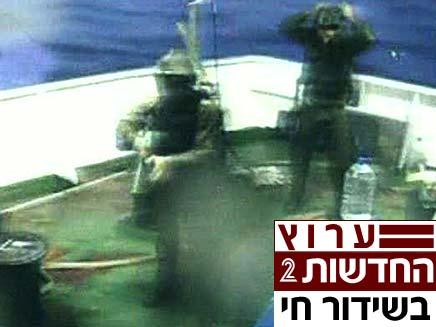 השתלטות על המשט (צילום: חדשות 2)