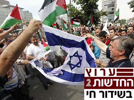 הפגנה פרו פלסטינית באיסטנבול (צילום: חדשות 2)