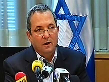 שר הביטחון אהוד ברק, ארכיון (צילום: חדשות 2)