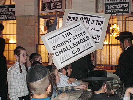 צפו בהפגנת נטורי קרתא במאה שערים (צילום: חדשות 24)
